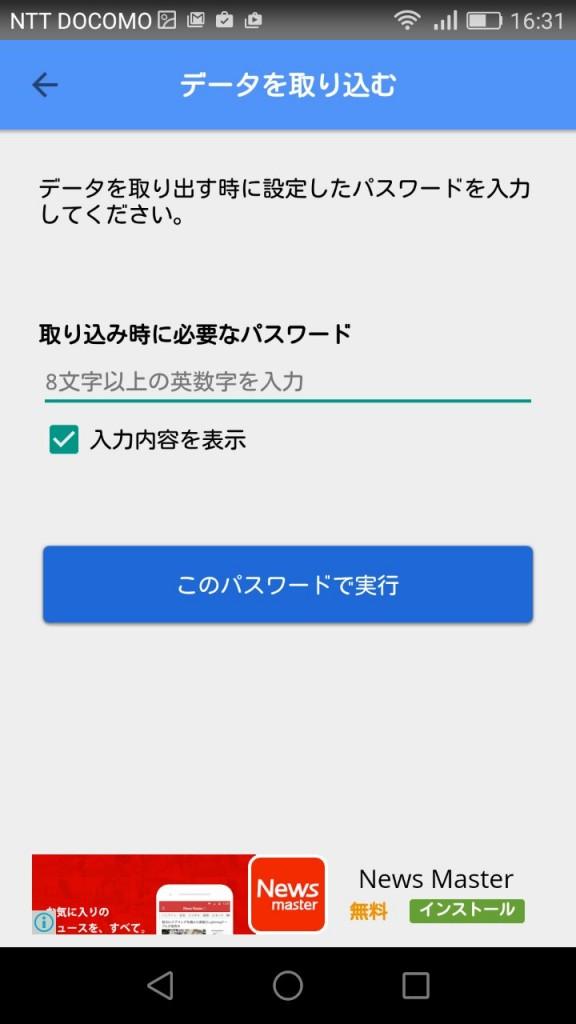 20160401163123[1]