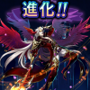 黒騎士と白の魔王 新降臨イベントはDROPイベントか!?