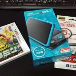 任天堂 ニンテンドー2DS LL購入!古い3DSからデータ移動