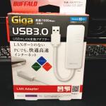 ニンテンドースイッチ ニンテンドースイッチを有線接続に!有線LANアダプターLUA4-U3-AGT購入した