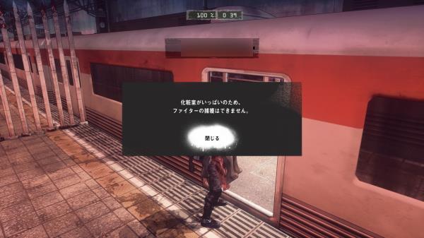 【PS4】最近 Let It Dieに復帰してボチボチ遊んでおりますです。