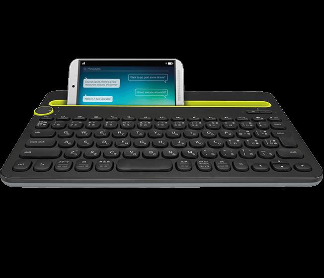 Logicoolのbluetoothマルチデバイスキーボードk480購入